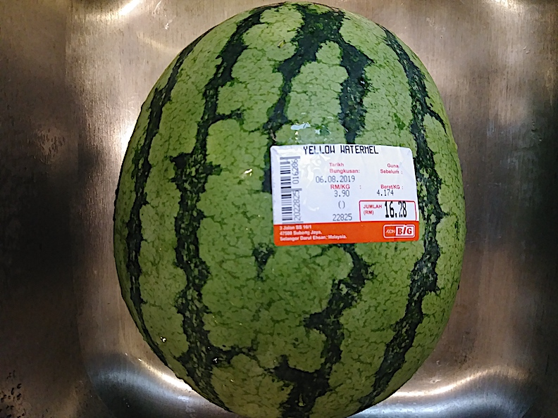 Cost of yellow watermelon